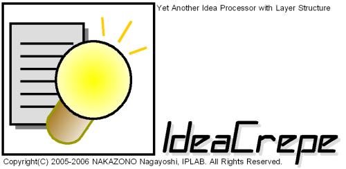 IdeaCrepeのスプラッシュイメージ